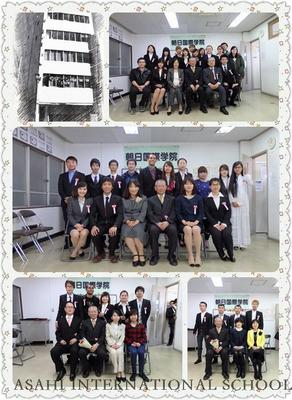 2015 Graduation Ceremony