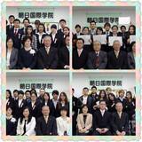 2014年3月毕业