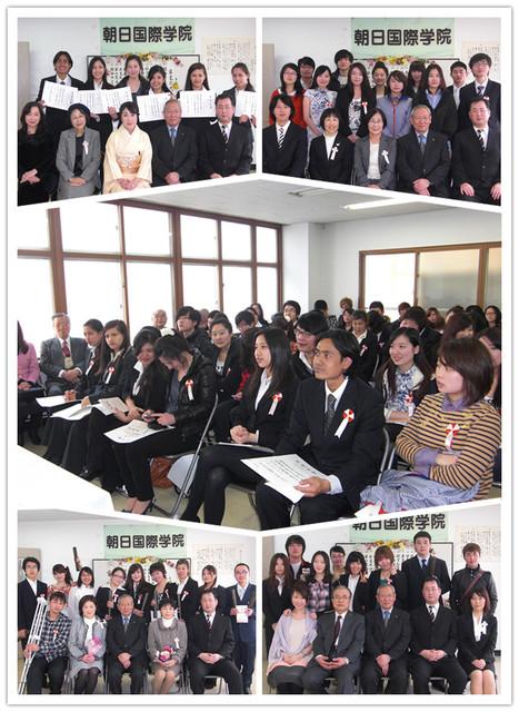 2012年3月卒業式